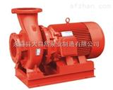 供应XBD5/25-100W消防泵扬程