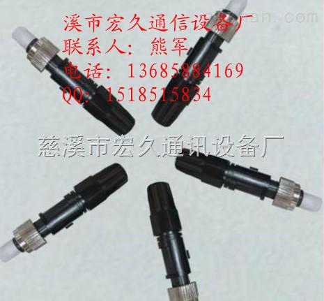 fc光纤快速连接器/冷接头