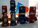 供应125GDL100-20南方多级泵