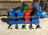 供应IH65-50-160化工泵厂家