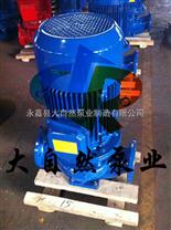 供应ISG50-160(I)B微型管道泵