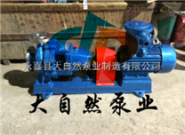供应IS50-32-200清水离心泵