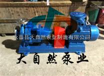 供应IS50-32-200A卧式管道离心泵