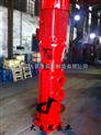 供应XBD18.0/11.6-80LG喷淋增压消防泵
