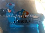 供应ZW100-80-45高温自吸泵