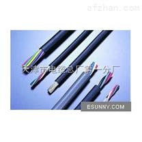 阻燃型对绞屏蔽控制电缆