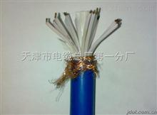 防爆电话电缆MHYVP-10×2×0.5