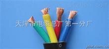 kvvp控制电缆HYAP数字通信及信号传输的电缆