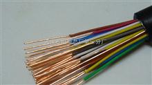 HYAT20X2X09通信电缆