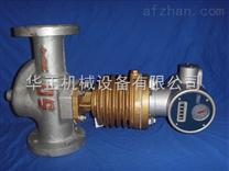 哈尔滨智能蒸汽流量计供应厂家价格