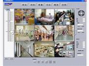 视云远程视频监控系统软件