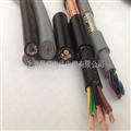 拖链电缆的特点 8c*0.3平方  进口替代缆普 LAPP