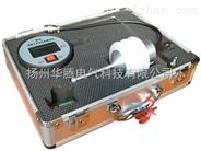 JYZ-III无线绝缘子分布电压测试仪