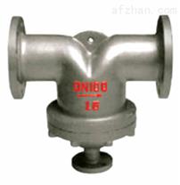 蒸汽液体分离器