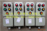 铸铝合金BZC51系列防爆操作柱(IIB/IIC)价格,防爆操作柱厂家报价