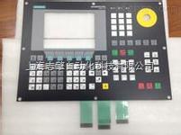 西门子数控系统802C按键膜