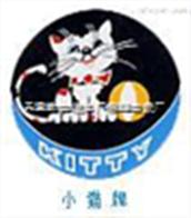 《国标电缆》天津BV2.5mm,4mm塑铜线生产批发
