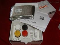 猪70kDa热休克蛋白1A(HSPA1A)ELISA试剂盒