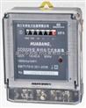 浙江华邦DDS228单相电子式电能表计度器显示