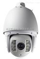 海康模拟智能球DS-2AF7256-A