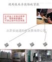 北京哪里有做短信远程控制器