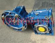 DRW蜗轮减速机,RW025/030双联体减速机,高效率传动设备