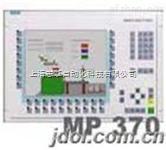 西门子MP370触摸位置偏移维修