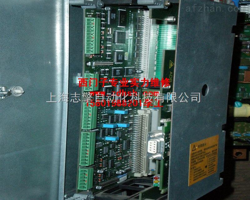 回收西门子C98043-A7001-L1