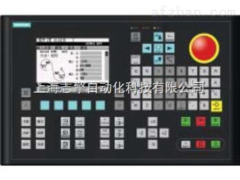 西门子802D数控操作面板黑屏维修