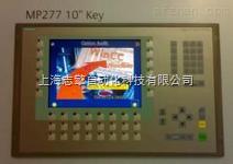 西门子MP277USB端口坏维修