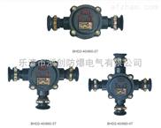 BHD2-20/127-6矿用低压电缆接线盒