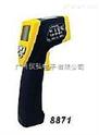 台湾衡欣AZ8871红外线测温仪AZ8871