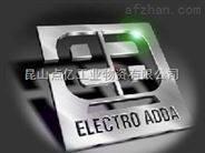 意大利ELECTRO ADDA 電機一級代理