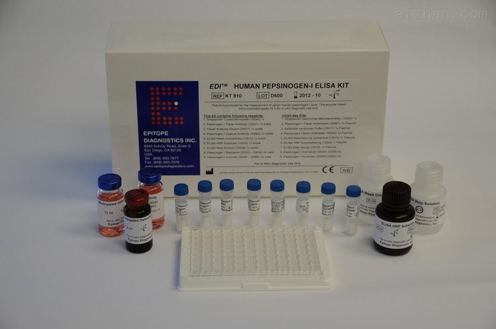 人酸性成纤维细胞生长因子1(aFGF-1)ELISA试剂盒免费代测