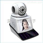 全球*触摸式网络视频电话报警器