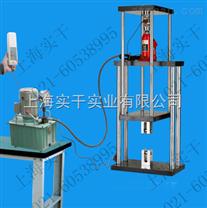 电动拉压测试架电厂专用
