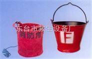 半圆型消防桶