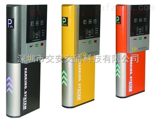 停车场票箱ja-px013-深圳市交安通科技有限公司