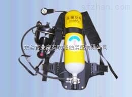 RHZK6L 钢瓶正压式空气呼吸器CCS认证