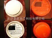 4098-9714-消防烟雾探测器
