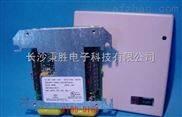 2190-9161-带反馈信号的控制模块 地址码式信号模块