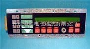 4603-9101-新普利斯樓層顯示器 重復顯示屏
