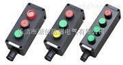 FZA-1/2/3防水防尘防腐全塑主令电器(按钮)