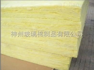 离心玻璃棉板容重 耐高温玻保温板