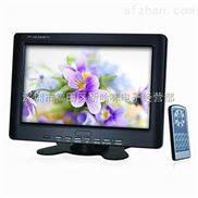 H92A-哈咪9.2寸寬屏工業級安防專用監控監視器