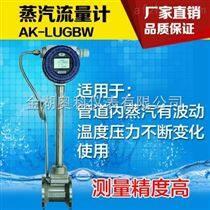 蒸汽流量儀,蒸汽流量儀價格