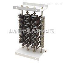 RZ54-280M-6/6J电阻器 75KW