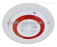 无线声光报警器(吸顶式)