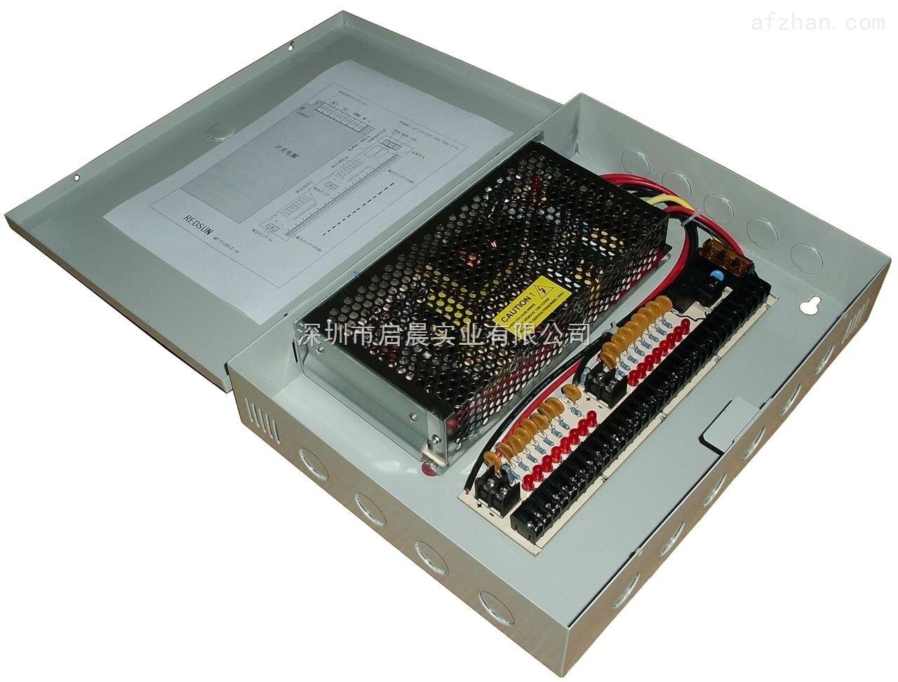 16路摄像机集中供电电源(监控电源)