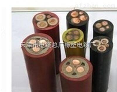矿用电钻电缆MZE,MZ 3*2.5+2*2.5